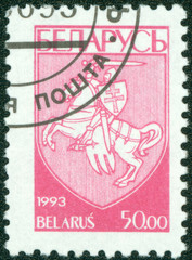 stamp printed in Belarus shows Soldiers and horses