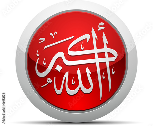 allahu akbar stock image and royalty free vector files on fotolia