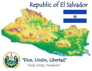 El Salvador national emblem map symbol motto