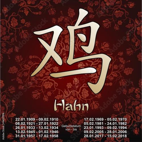 hahn chinesisches sternzeichen tierkreiszeichen horoskop stockfotos und lizenzfreie. Black Bedroom Furniture Sets. Home Design Ideas