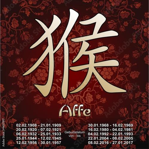affe chinesisches sternzeichen tierkreiszeichen horoskop stockfotos und lizenzfreie. Black Bedroom Furniture Sets. Home Design Ideas