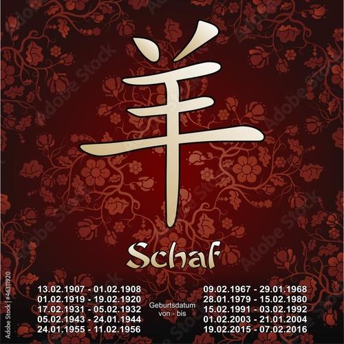 schaf chinesisches sternzeichen tierkreiszeichen horoskop stockfotos und lizenzfreie. Black Bedroom Furniture Sets. Home Design Ideas