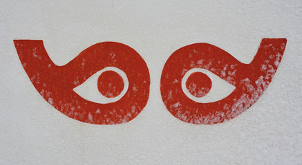 Ici eyes