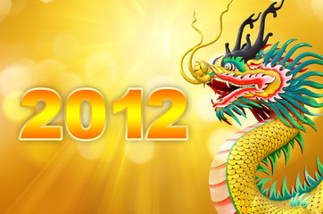 chinese dragon and yellow star background 2012