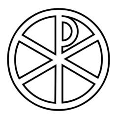 set of religious crosses. vector illustration
