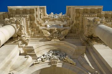 europe, italy, sicily, siracusa dome in ortigia Fototapete