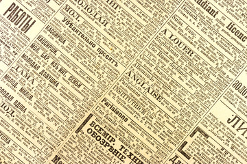 Papiers peints Journaux Old newspaper
