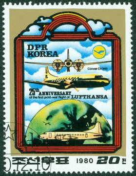 stamp printed in KOREA shows passenger aircraft Convair CV 340