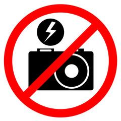 No flash camera