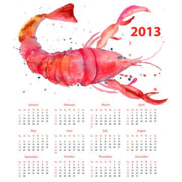 Watercolor illustration of lobster