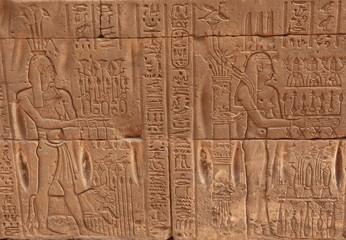 mur gravéde temple égyptien