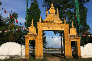 Ile de Koh Trong