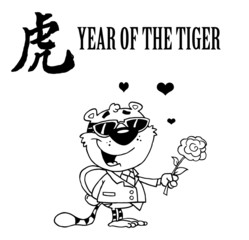 Outlined Tiger Holding A Box Of Candies And A Rose