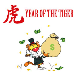 Tiger Smoking A Cigar And Holding Up A Bag Of Money