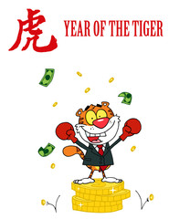 Victorious Business Tiger On Coins, With Chinese Symbol And Text