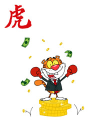 Victorious Business Tiger On Coins, With Chinese Symbol
