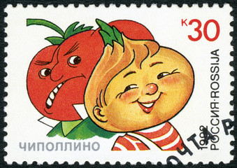 RUSSIA - 1992: shows Signor Tomato and Cipollino