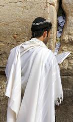 Jewish worshiper pray at the Wailing Wall. Jerusalem, Israel.