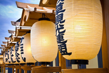 Foto op Plexiglas Japan japanese lanterns