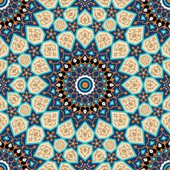 Gaphur Seamless Pattern Four