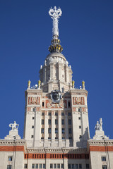Moscow state University. Moscow, Russia