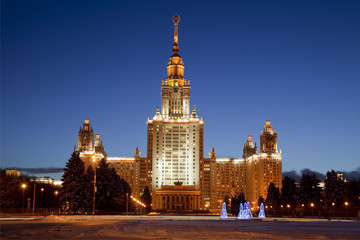 Moscow state University at night. Moscow, Russia
