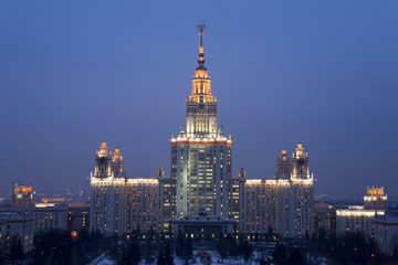 Moscow state University. The view from the top