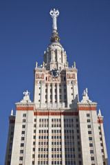 Moscow State University. Fragment
