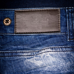 Leather label on jeans