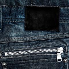 black leather empty label on back  jeans