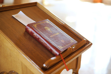 Wooden Chancel and Bible
