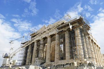 Pantheon under construction