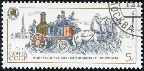 stamp printed in Russia, shows steam pump, 1904