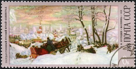 Stamp shows the Shrovetide, by artist Boris Kustodiev