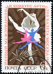 Stamp Printed in the USSR Shows the Ballet Dancers