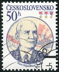 CZECHOSLOVAKIA - 1983: Soviet Marshal Ivan S. Konev (1897-1973)