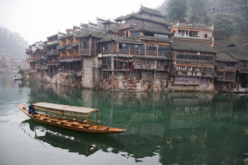 Fenghuang Historic City, Hunan Province, Southern China