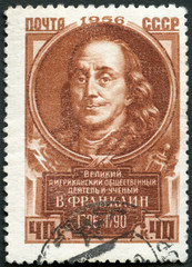 USSR - 1956: shows Benjamin Franklin (1706-1790)