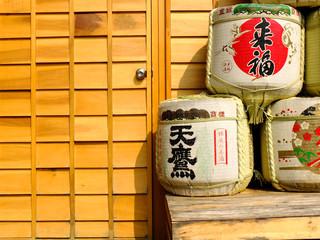 Wood Fence Japanese Style