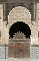 Madrasa Bou Inania in Fes in Morocco