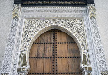 Islamic keyhole door in Fes, Morocco
