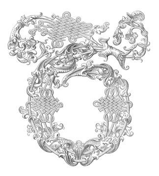 Celtic Page Ornament (or Lettrine Q or O) - 16th century