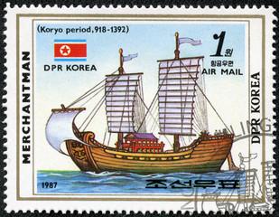 stamp printed in DPR Korea shows sailboat Merchantman