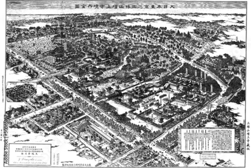 Aerial Map Of Japan.Tokyo Old Map Japan Stock Photo And Royalty Free Images On Fotolia