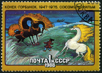 USSR - 1988: shows Little Humpback Horse, 1947-1975, series Anim