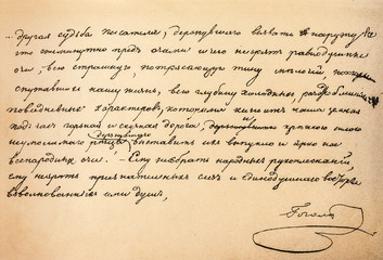 Genuine handwritten text by great Russian writer Nikolai Gogol.