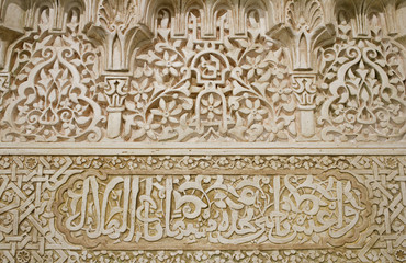 Carved wall