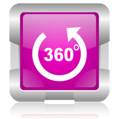 panorama pink square web glossy icon