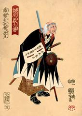 Oribe Yahey Kanamaru (47 ronin)
