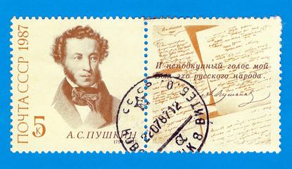 USSR stamp 1987: portrait of Alexander Pushkin with inscription